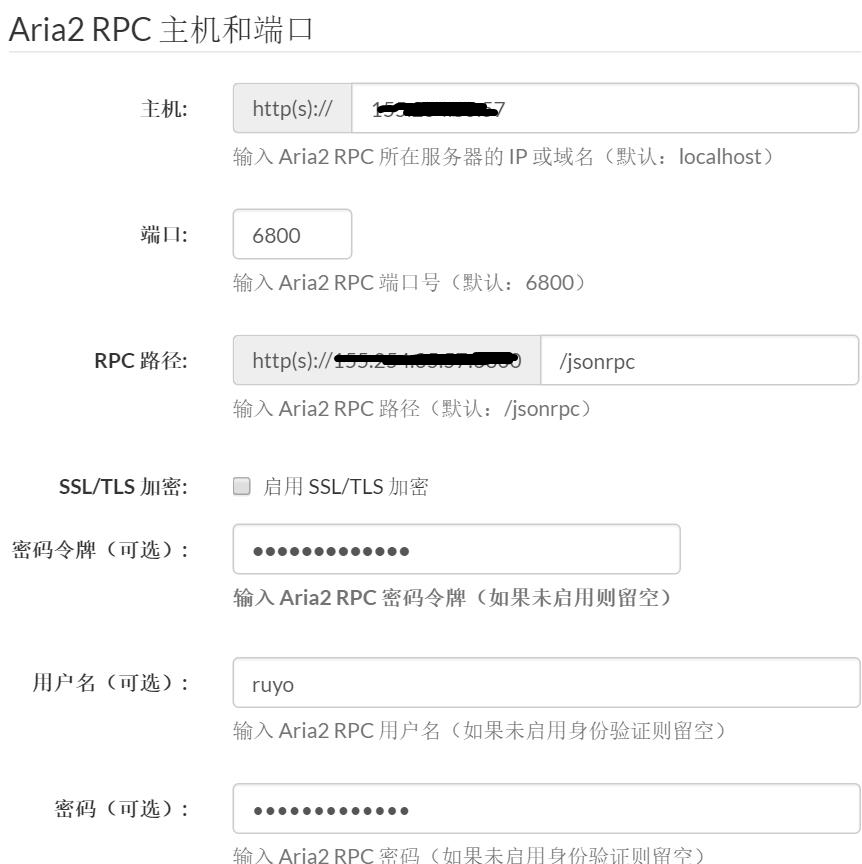 aria2-webui.jpg