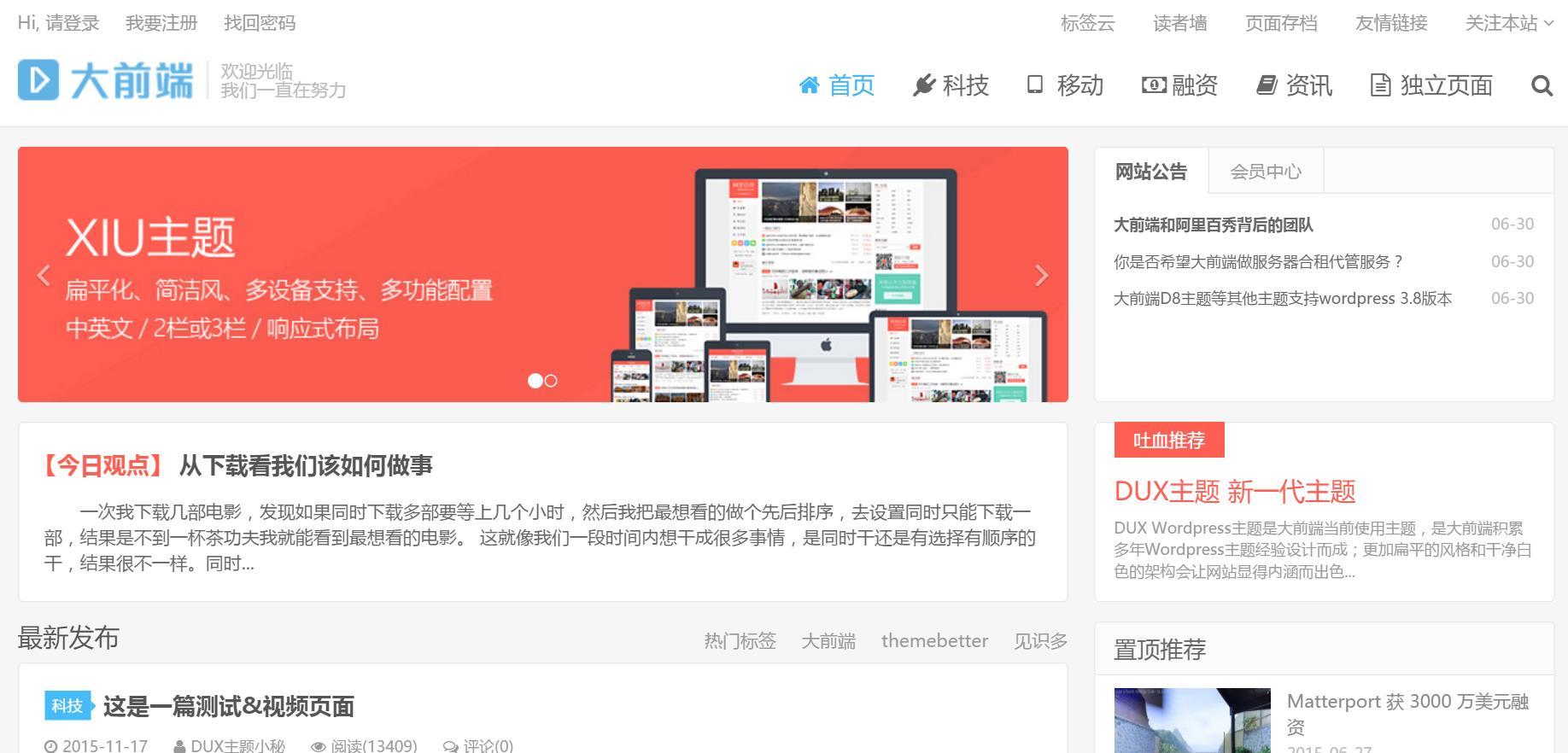 DUX-for-Typecho.jpg