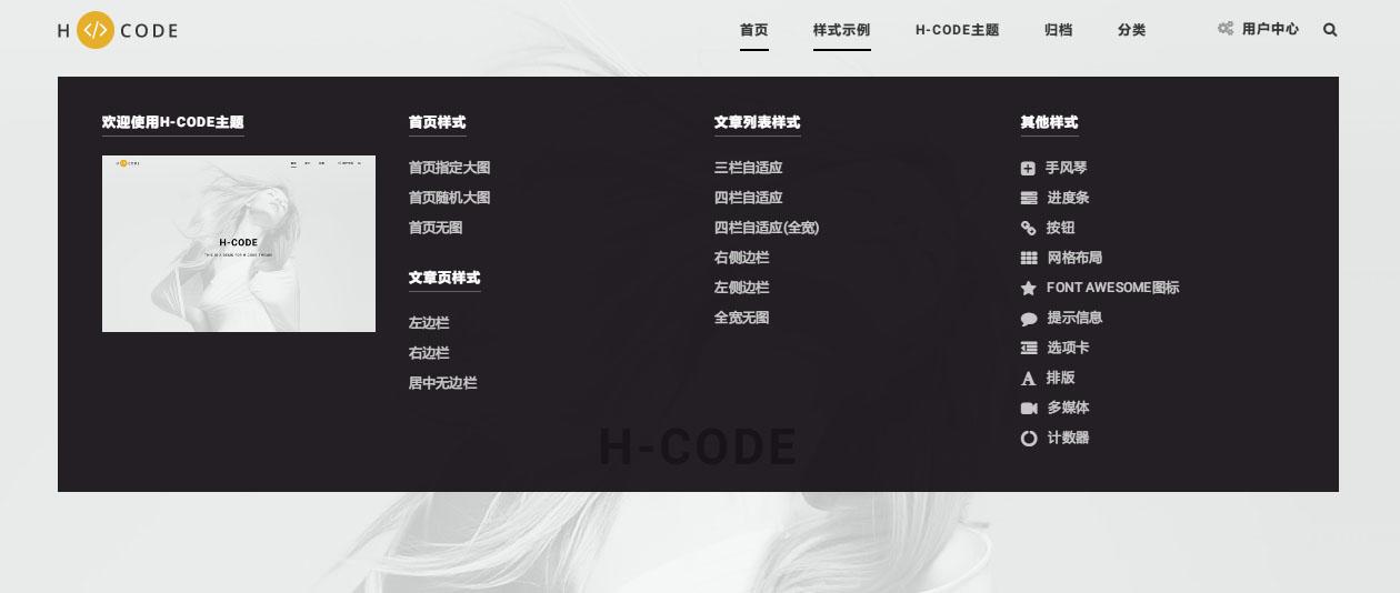 H-Code.jpg