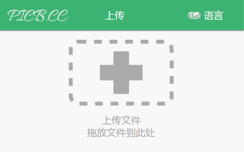 Qchan.jpg