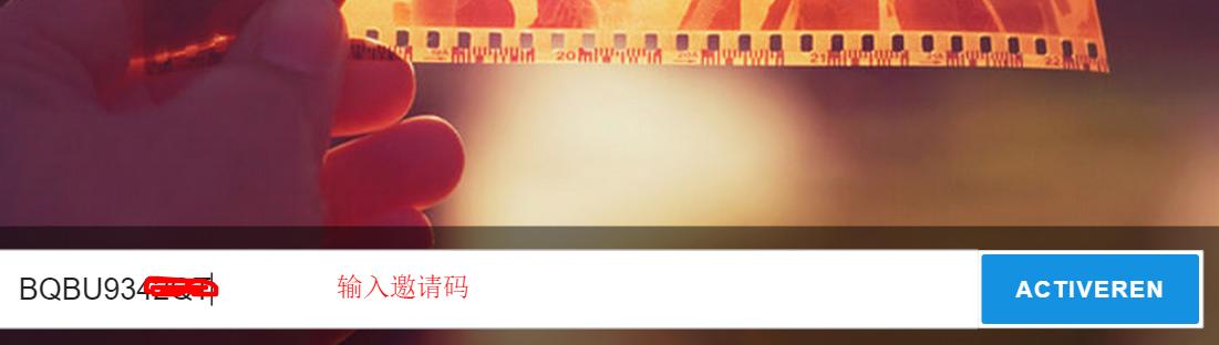 TransIP-Stack-7.jpg
