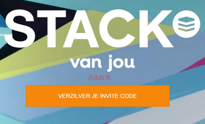 TransIP-Stack-5.jpg