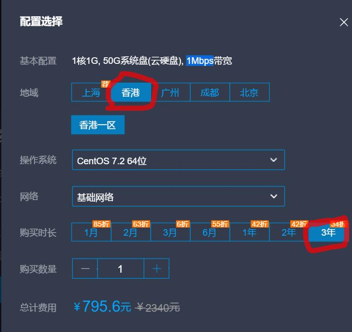 tencent-yun2.jpg