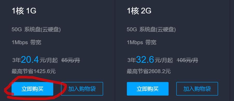 tencent-yun.jpg