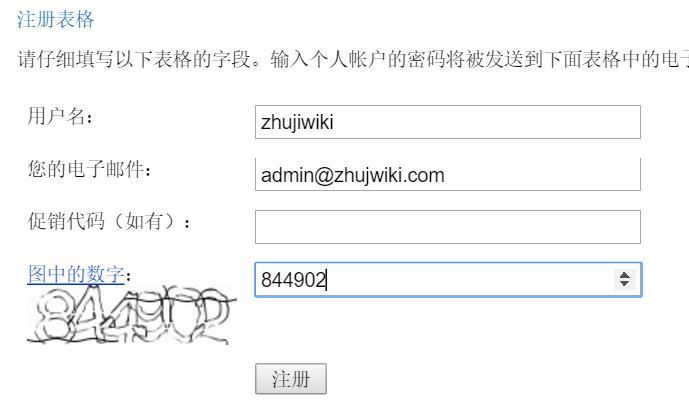 ping-admin-1.jpg