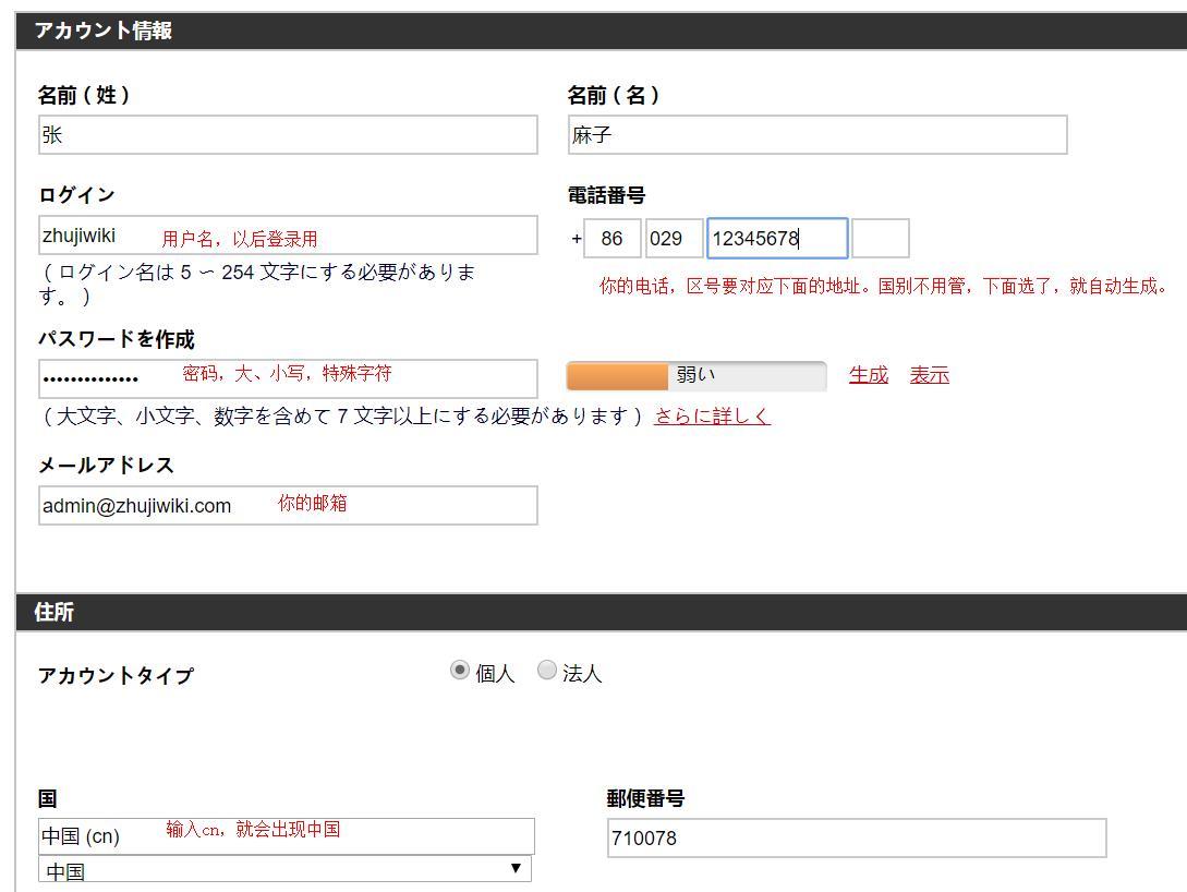 tsukaeru-9.jpg