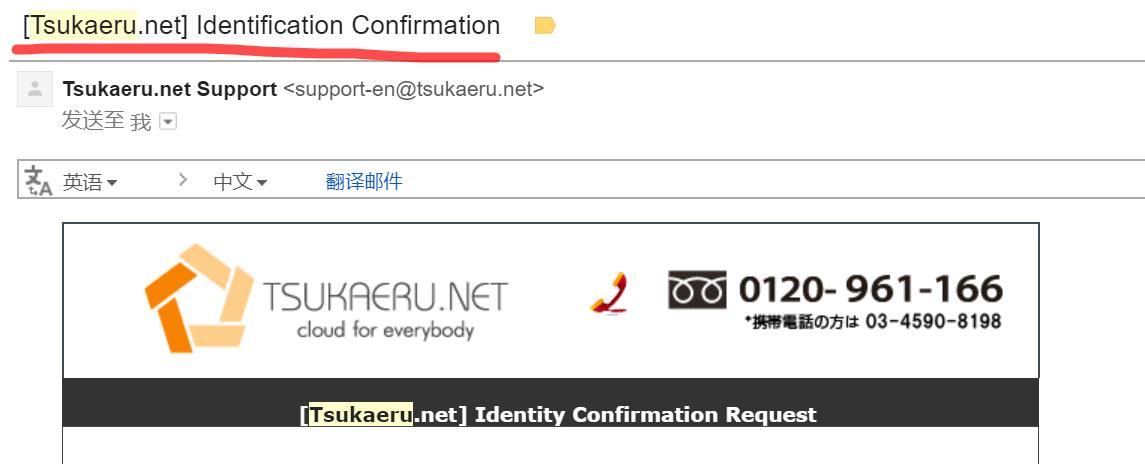 tsukaeru-16.jpg