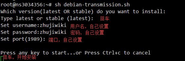 Transmission-Web-1.png