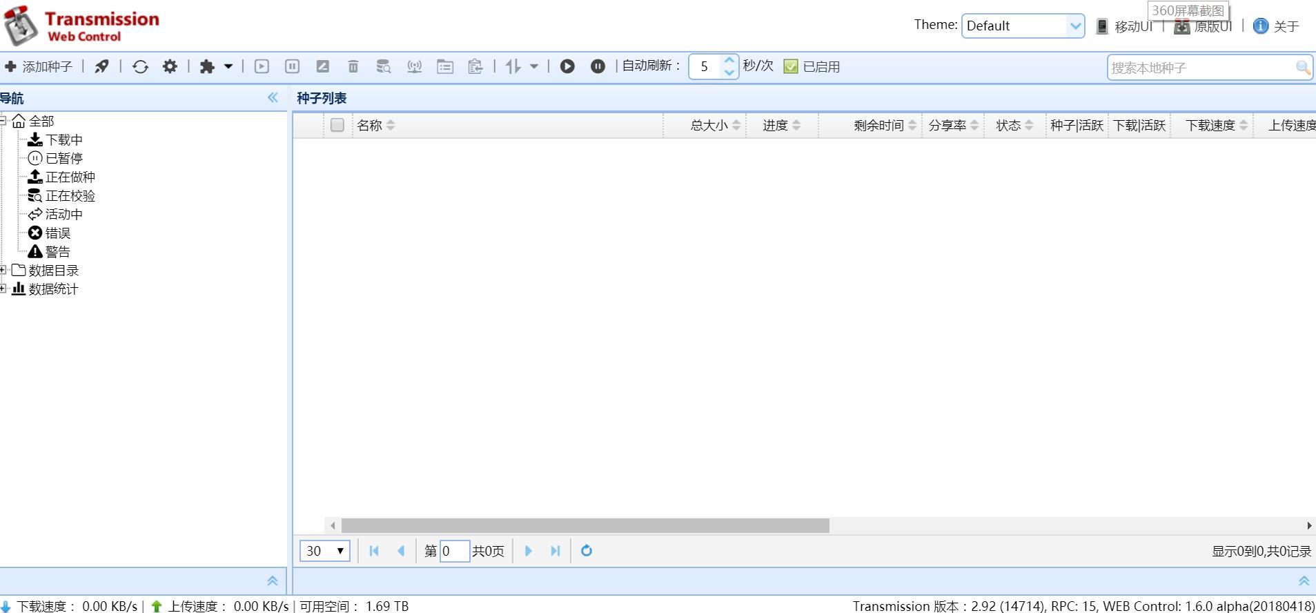 Transmission-Web-5.jpg