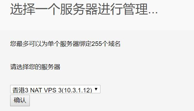 cbvps-domain.jpg