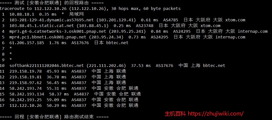 cbvps-jp-test-05.jpg