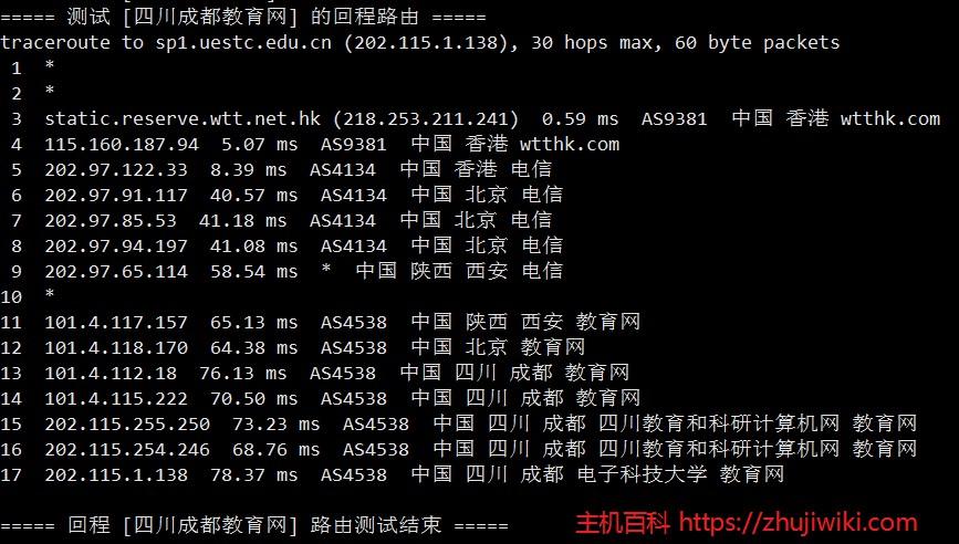 yecaoyun-hk-test-07.jpg