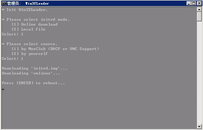 Windows系统一键重装为Linux系统– Log@X X B