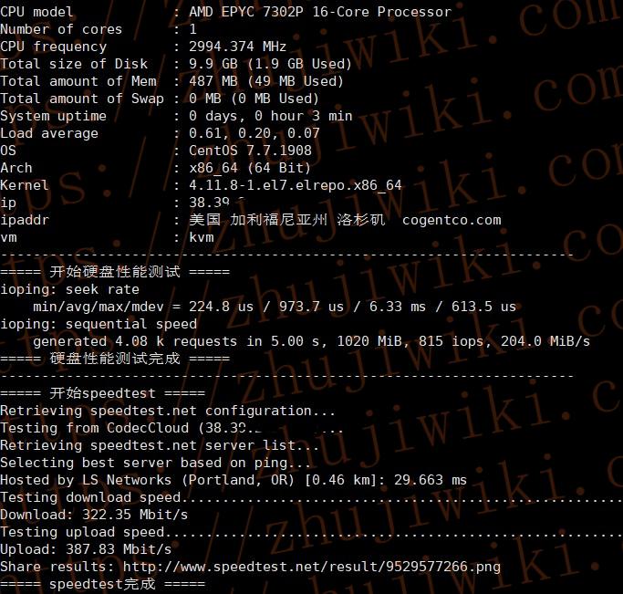 nat.bz:64元/月/512MB内存/5GB SSD空间/NAT/KVM/深港IPLC/沪日IP