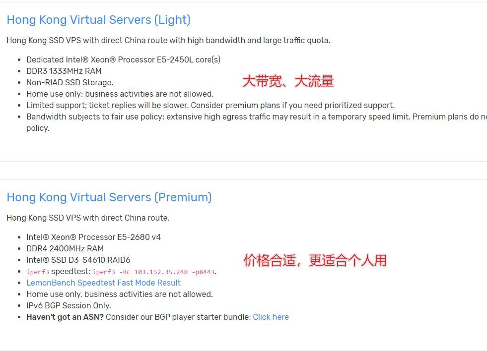 Aperture:$10.3/月/1GB内存/8GB空间/600GB流量/150Mbps-500Mbps端口/VMware/香港/直连;原生IP-主机优惠