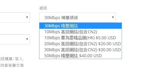 LiCloud:$39.99/月/E3-1230v2/16GB内存/240GB SSD硬盘/不限流量/30Mbps带宽/香港CMI/香港CN2+BGP/华为云香港-主机优惠